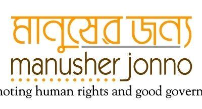 anusherjonno.org-logo