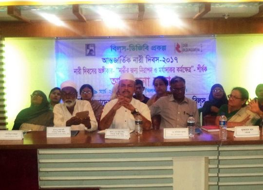 Discussion meeting held in Chittagong to mark the International Women's Day 2017