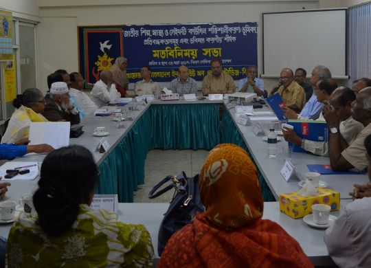 Discussion meeting held on strengthening national industry, health and safety council