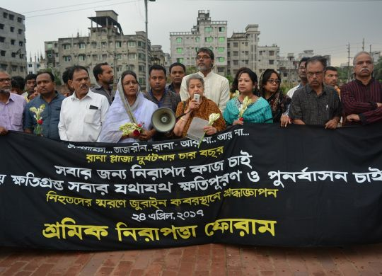 Sramik Nirapotta Forum paid homage to the deceased workers recalling four years of Rana Plaza building collapse