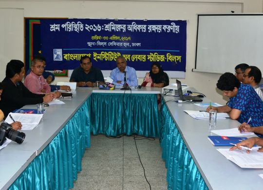 seminar on labour situation-2016 and way forward to protect workers' rights