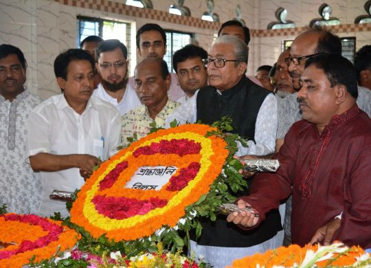 BILS paid homage to Labour Leader Martyr Ahsanullah Master