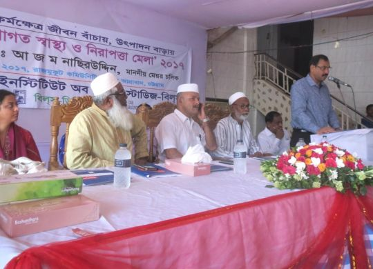 City mayor A J M Nasir Uddin inaugurated the fair