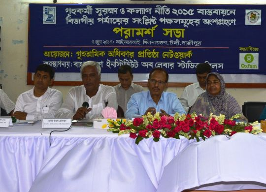 Ministry of Labour and Employment Joint Secretary Md. Aminul Islam Addressing in Consultation meeting