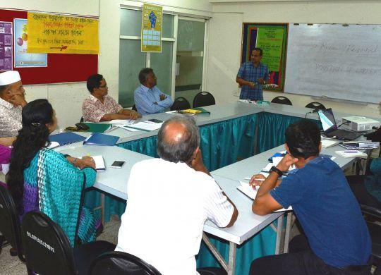 Research Inception meeting at BILS Seminar Hall