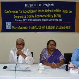BILS Chairman Habibur Rahman Shiraz Addressing in the meeting