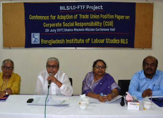 BILS Chairman Habibur Rahman Shiraz Addressing in the meeting