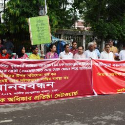 human chain protesting workers killed due to boiler blast in Gazipur and domestic workers tortured in Dhaka
