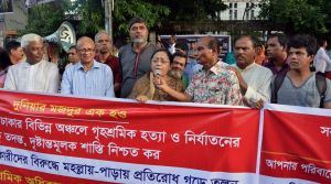 Jatiya Srammik Jote Bangladesh President Shirin Akhter, MP addressing at the human chain