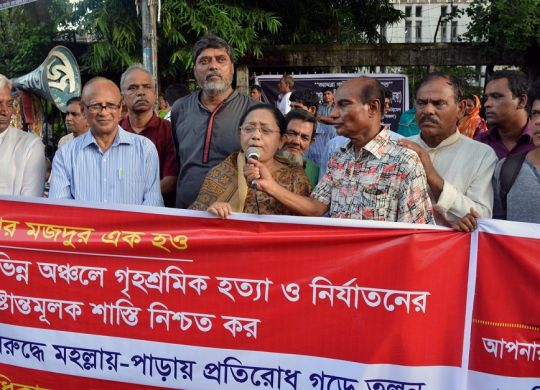 Jatiya Srammik Jote Bangladesh President Shirin Akhter, MP addressing at the human chain