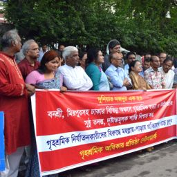 SNF and DWRN jointly formed human chain demanding workers safety by the amendment of Labour Law and increasing the amount of compensation