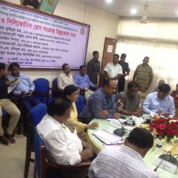 State Minister for Labour and Employment Md. Mojibul Haque, MP addressing at the meeting