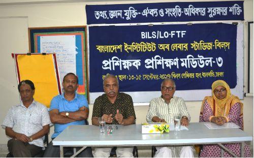 BILS Trainers Training Module-3 held
