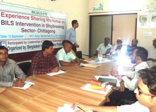 Experience Sharing Workshop on  BILS Intervention in Ship Breaking Sector