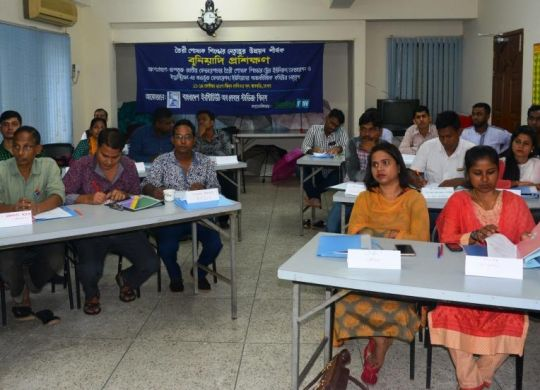 Foundation workshop for leadership development at RMG