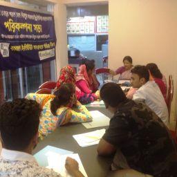 Area_based_Planning_meeting_mirpur_11_11_2017