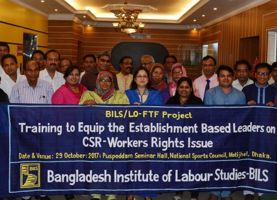 """Training on """"Corporate Social responsibility-CSR' Workers' Welfare and Responsibility"""