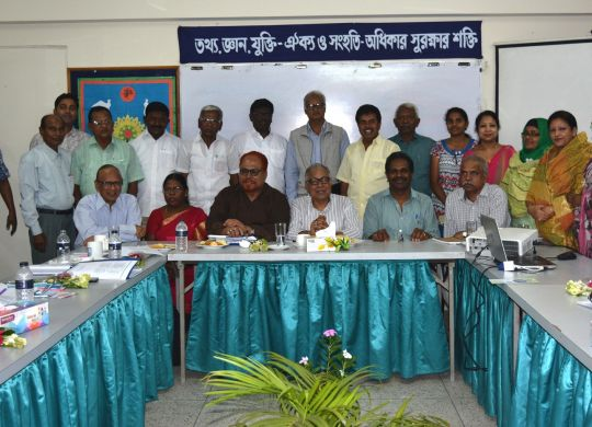 Sharing meeting with Indian Trade Union Leaders