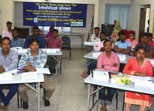 Intermediate training  on development of leadership at RMG sector