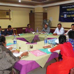 Follow up meeting Narayanganj area Trade Union Leaders