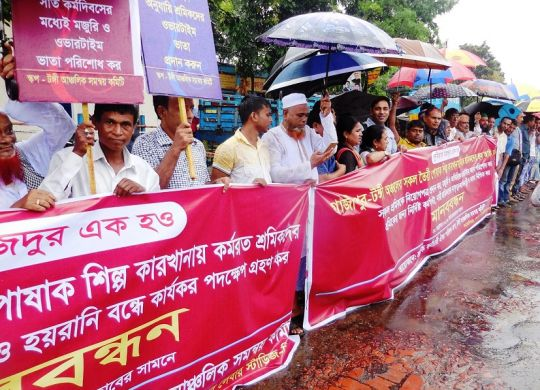 Human chain to ensuring workers' rights and security