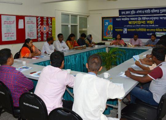 participation of Trade Union Leaders at Savar-Ashulia area