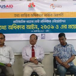 Orientation programme on women's advancement getting information