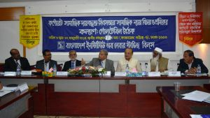 People's Republic of Bangladesh Government State Minister for Finance and Planning Ministry M A Mannan, MP present as chief guest in the roundtable.