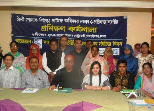 Training workshop on violation of labour rights and remedial at RMG