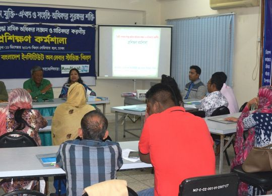 Training  on violation of labour rights and remedial at RMG