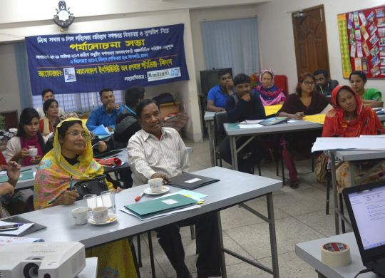 Review meeting issues and recommendations of gender equality and protesting gender based violence workshop