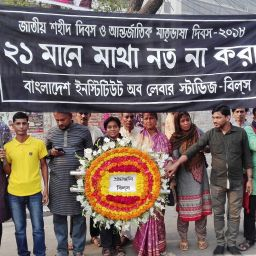 BILS observed International Mother BILS observed International Mother Language Day