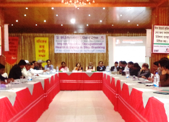 Roundtable on ensuring safety of Ship Breaking workers in Chittagong