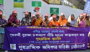 Domestic Workers' Rights Network organised rally observing International Women's Day 2018