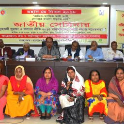 Participants in the seminar