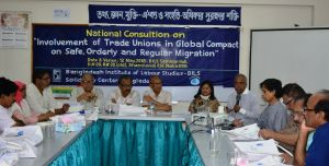 "BILS and Solidarity Center Bangladesh jointly organised a National consultation titled ""Involvement of Trade Unions in Global Compact on Safe, Orderly and Regular Migration"