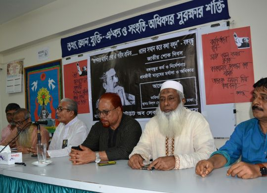 BILS Chairman Md. Habibur Rahman Shiraz Addressed at the meeting