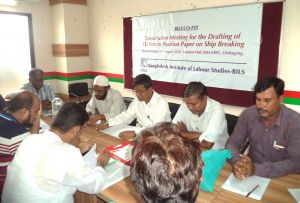 Consultation Meeting for Drafting TU Position Paper on Ship breaking