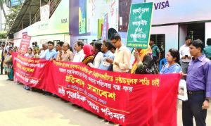 Human chain formed demanding fair trial and exemplary punishment of the criminals in the incident of continuous domestic worker torture across the country