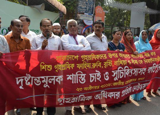 Bangladesh Jatiyatabadi Sramik Dal President Anwar Hossain