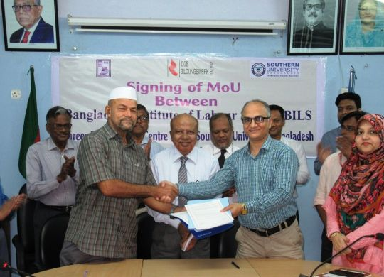 BILS Secretary A M Nazimuddin and Southern University Vice Chancellor Dr. Md. Nurul Mostofa are in agreement signing ceremony