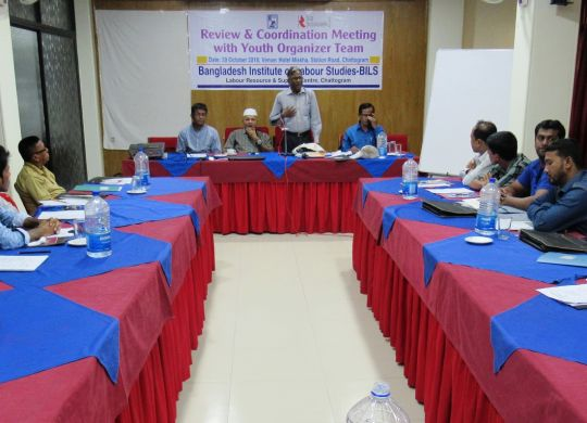 Part of review and coordination meeting held in Chittagong