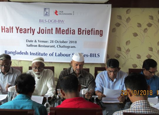 Part of half yearly joint media briefing