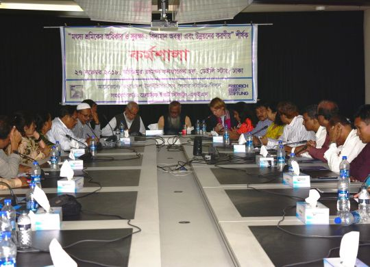 workshop on ensuring rights and safety of fishing workers