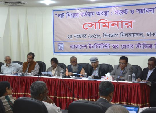 Seminar on current status, crisis and possibility of Jute industry