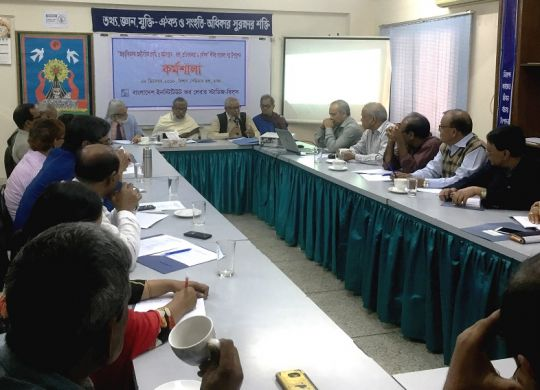Workshop on research report dissemination on inclusive economic growth and employment
