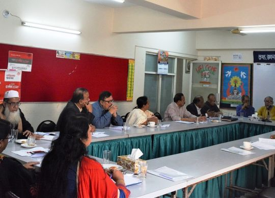 BILS Advisory and Executive Council joint meeting