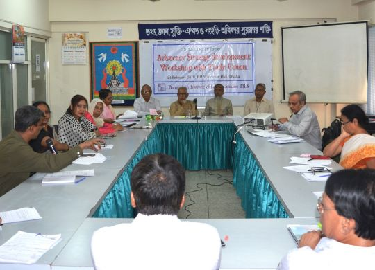 Workshop for Trade Union recommendations on Inclusive Growth and Employment