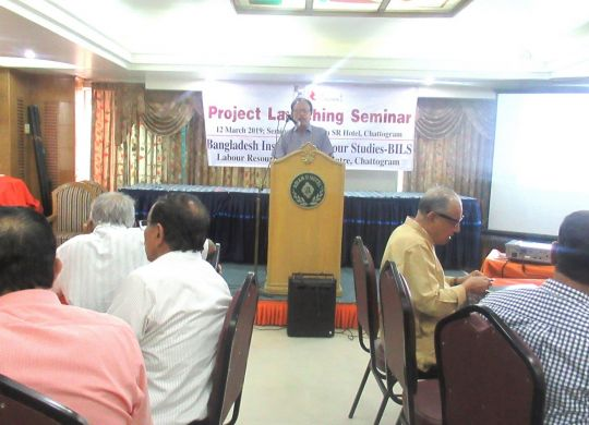 BILS-DGB-BW project advisory Committee Chairman Mesbahuddin Ahmed Speak in the programme