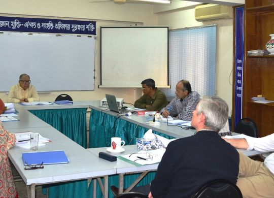 BILS LO-FTF partnership and capacity building workshop
